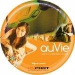 Auvie gallery