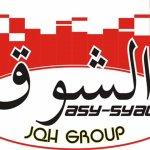 Asy Syauq JQH gallery